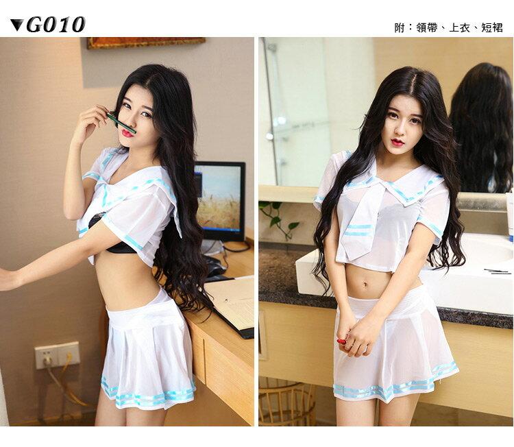 日系透明學生服 性感水手服 學生服 透明薄紗 胖MM可穿 角色扮演 cosplay 制服派