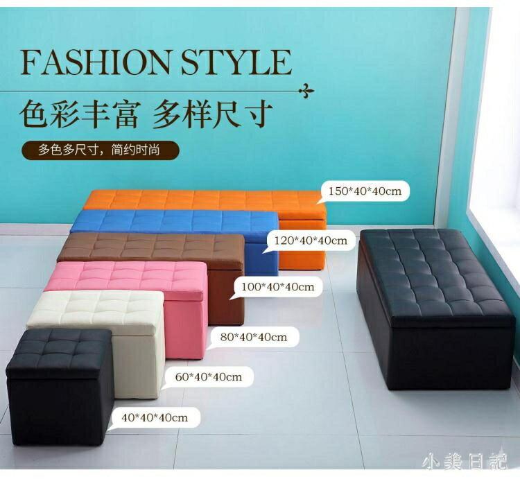 換鞋凳鞋櫃服裝店家用床尾儲物沙發凳子長方形休息鞋店長條收納凳 KV1630