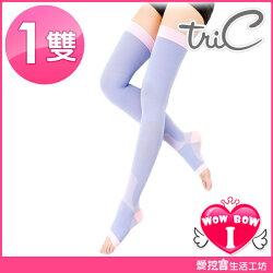 Tric 台灣製造 睡眠機能美腿露趾長統大腿襪♥愛挖寶 PT-P54-45211-PU♥單雙