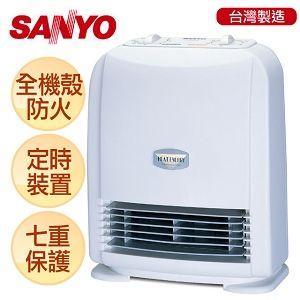 """【三洋 SANLUX】可定時陶瓷式電暖器 R-CF509T/R-CF509TA  """" title=""""    【三洋 SANLUX】可定時陶瓷式電暖器 R-CF509T/R-CF509TA  """"></a></p> <td></tr> </table> <p><a href="""
