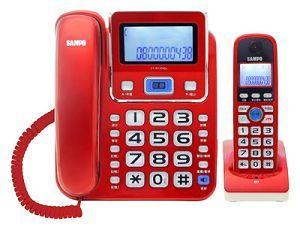 SAMPO 聲寶 2.4GHz高頻數位 無線電話機/子母型電話機 CT-W1304DL