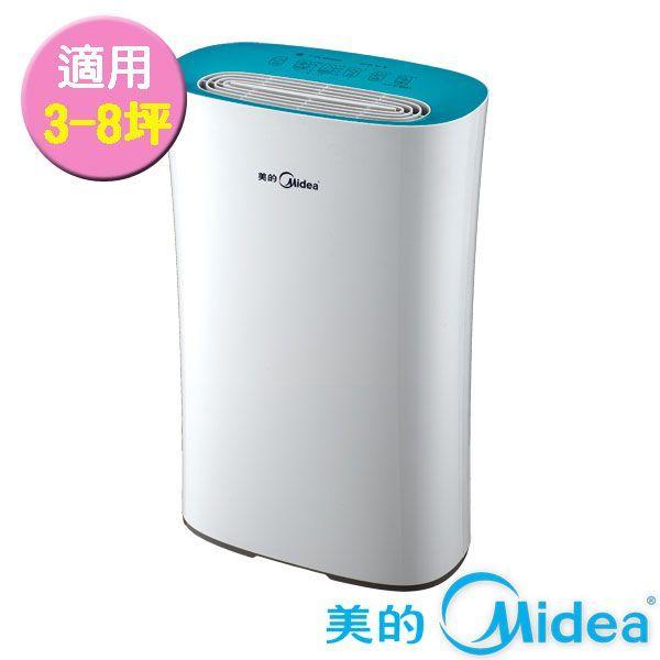【Midea美的】PM2.5空氣清淨機TKJ-20NA
