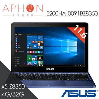【Aphon生活美學館】ASUS E200HA-0091BZ8350 11.6吋 4G/32GB EMMC  Win10 筆電-送ASUS四巧包