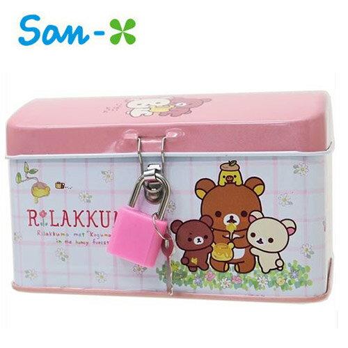 粉紅款【日本正版】San-X 拉拉熊 鐵盒 存錢筒 小費盒 收納盒 附鑰匙 可上鎖 懶懶熊 Rilakkuma - 232480
