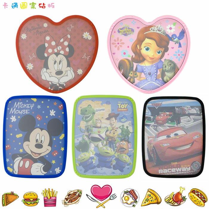大田倉 日本進口正版 迪士尼 米奇米妮玩具總動員汽車總動員蘇菲亞小公主 造型砧板 料理切菜板 方型心型