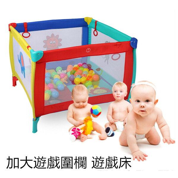 快樂奶爸:加大正方形遊戲床嬰兒床摺疊床護欄圍欄附床墊