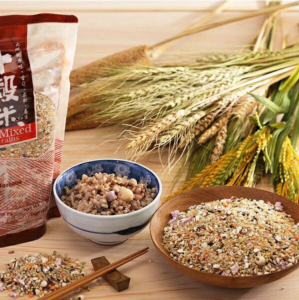 紅布朗 十穀米(900g/袋)