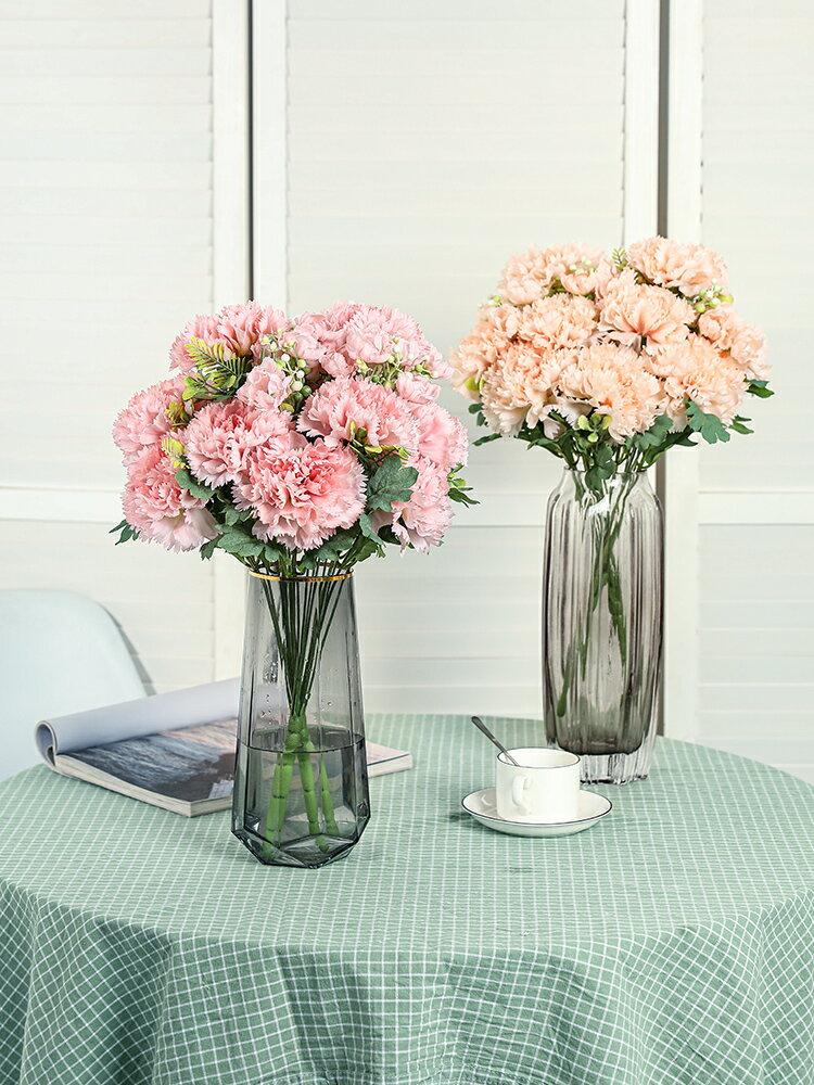 康乃馨假花仿真花客廳擺設防餐桌花擺花裝飾花束花瓶干花花藝擺件 母親節