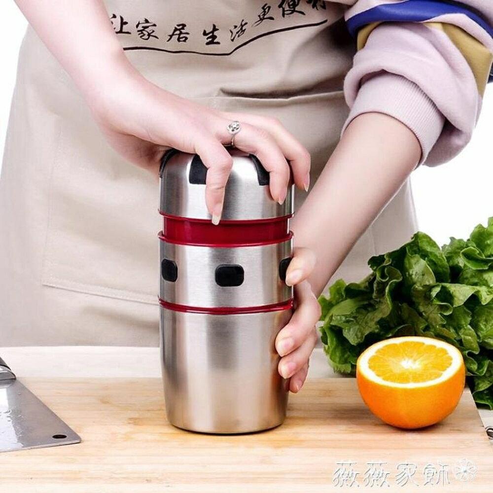 榨汁機  橙汁手動榨汁機家用榨橙器檸檬榨汁機橙子迷你榨汁器語半生 薇薇家飾