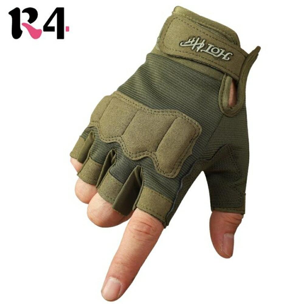 男士運動健身訓練半指手套戶外騎行格斗戰術防滑耐磨手套