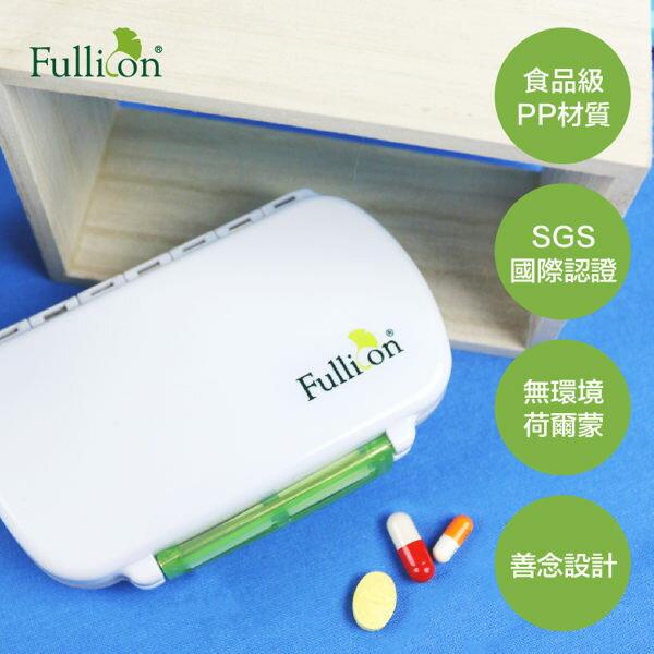 【Fullicon護立康】6格防潮藥盒 收納盒 DP002