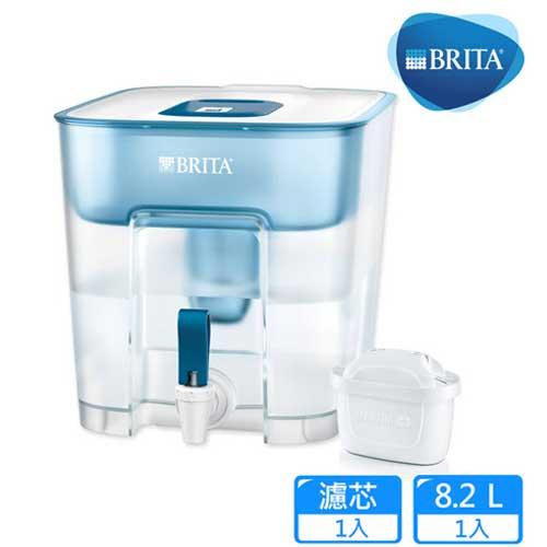德國BRITA Fill & enjoy Flow 8.2L大容量濾水箱 ( 內含MAXTRA+ 全效濾芯1入 )