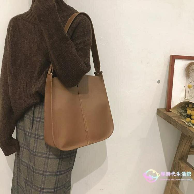 側背包 韓國風大包包女2020新款復古時尚水桶包質感大容量側背包