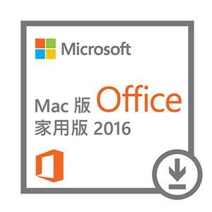 微軟Office Mac Home Student 2016 多國語言下載版 H4570