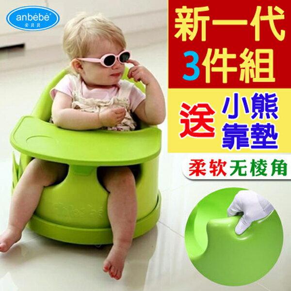 第3代 3件組 兒童餐椅 多 幫寶椅 幫寶椅 南非椅 寶寶餐椅 餐椅 嬰兒餐椅~PT009