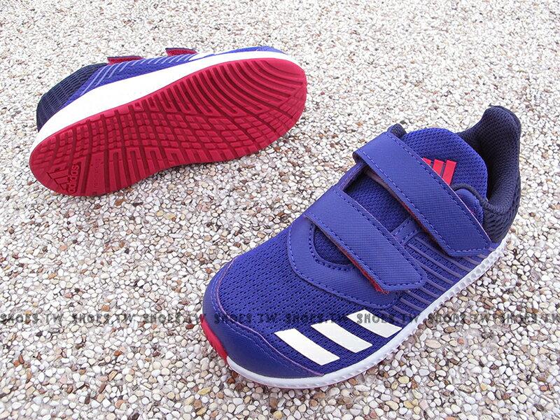 《下殺6折》Shoestw【BY8977】ADIDAS FORTARUN CF I 童鞋 運動鞋 紫桃 黏帶 小童 1