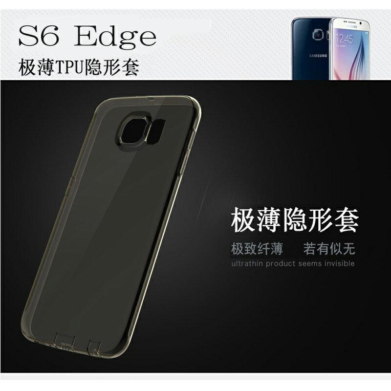 ROCK原裝三星S6 edge手機殼透明矽膠套薄殼G9250保護套