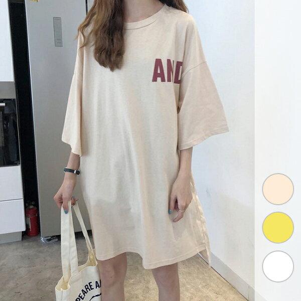 50%OFFSHOP韓版寬鬆百搭中長款字母印花T恤(3色)【G035990C】