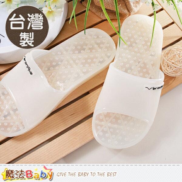 浴室拖鞋 台灣製無毒環保按摩顆粒拖鞋 魔法Baby~sd0140