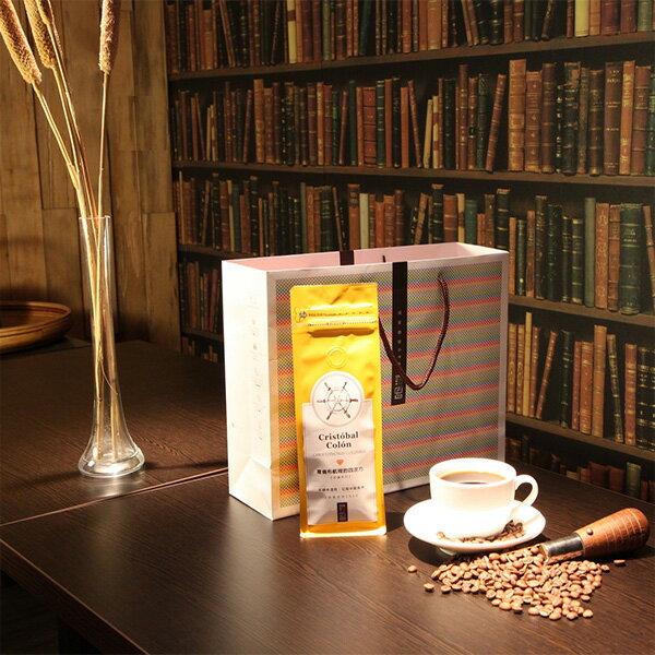 金礦系列咖啡熟豆半磅包