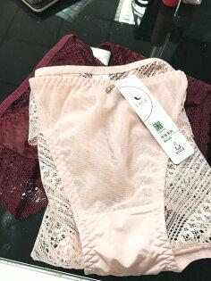 Chia chia 簡約生活:金薇內褲~玲瓏款~低腰平口褲(3色)
