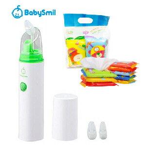 【超值套組78折】【安琪兒】日本【Babysmile】攜帶型電動吸鼻器+配件長吸頭+三月小熊手口濕巾 (8抽X8包)