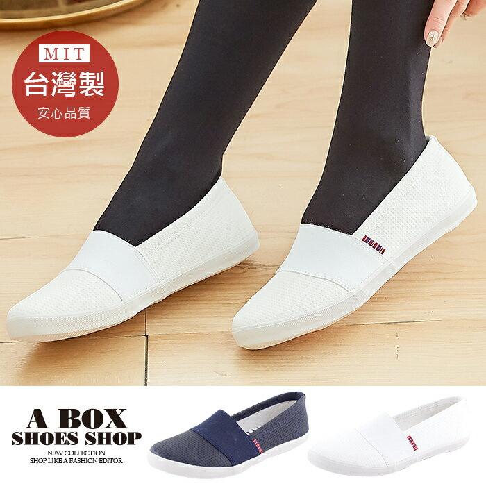 零碼36-40 平底圓頭包鞋 小白鞋 休閒鞋 透氣PU/伸縮帶 MIT台灣製 2色【AJ37108】