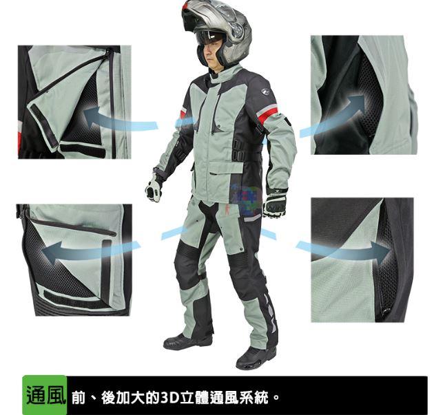 【套裝】MotoBoy 防水保暖層 CE五+二件護胸 四件護胯+護膝 賽車拉力服 防摔衣褲 MB-J32P32 3
