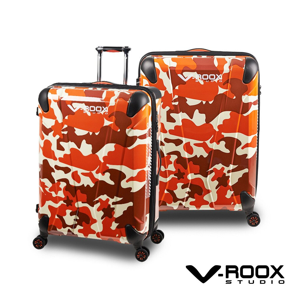 <br/><br/>  V-ROOX AXIS by A.L.I 26吋 原創設計可擴充行李箱 硬殼防爆雙層拉鏈旅行箱-紅磚迷彩<br/><br/>