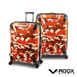 V-ROOX AXIS 26吋 原創設計可擴充行李箱 硬殼防爆雙層拉鏈旅行箱-紅磚迷彩