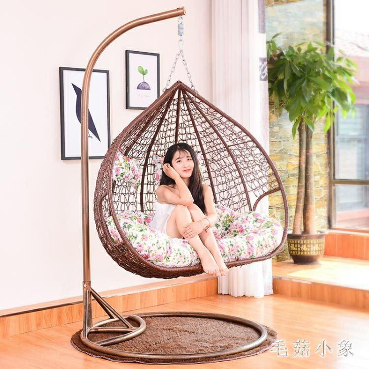 吊椅雙人吊籃藤椅臥室內吊床秋千家用懶人椅子陽台搖籃椅
