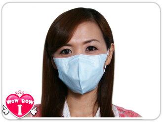 藍鷹牌 成人立體鼻梁壓條防塵口罩♥愛挖寶 WNP-3DX♥  鼻梁壓條設計 超服貼 50入/盒 含稅 0