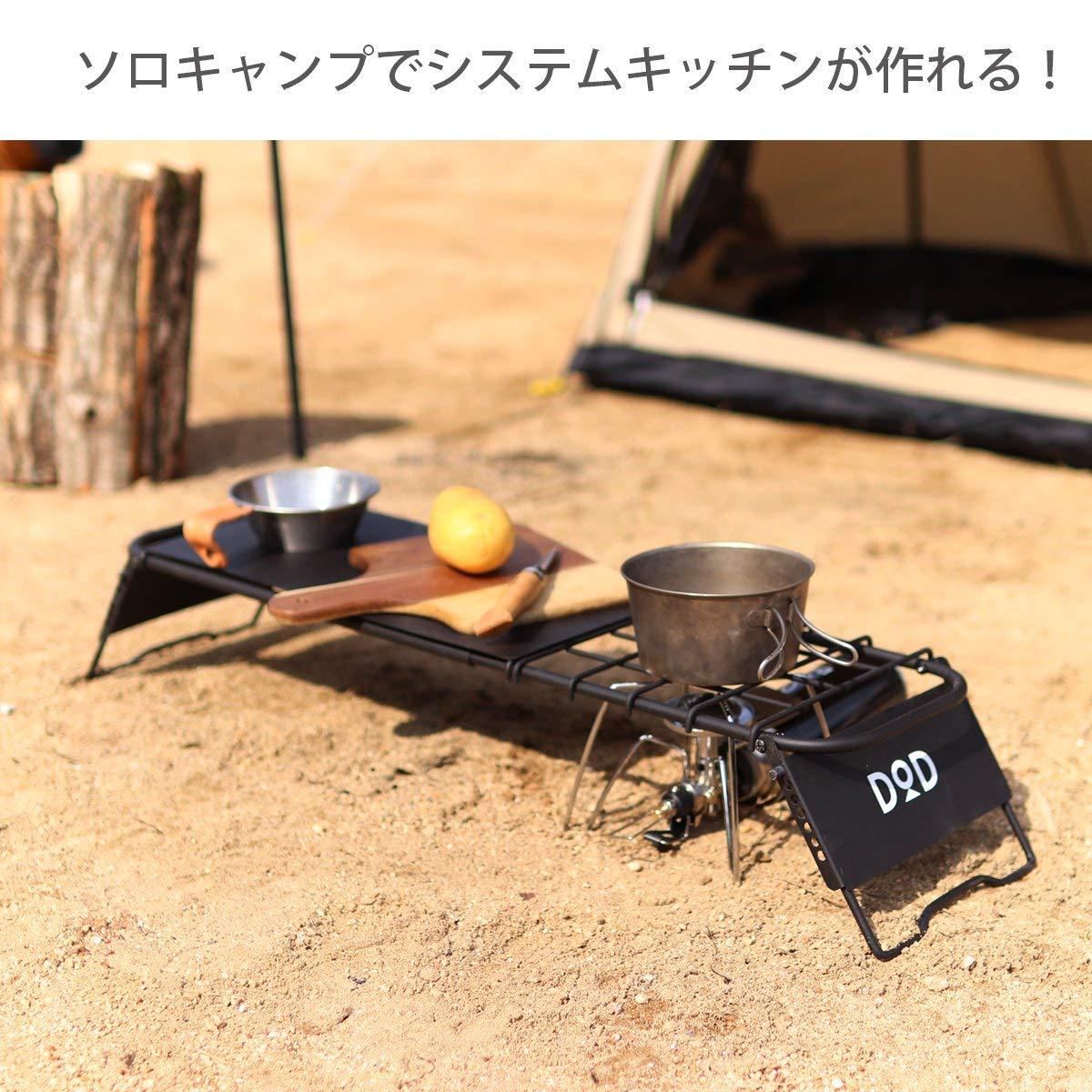 日本 DOPPELGANGER /  DOD營舞者 迷你廚房桌 / TB1-567。1色。(6800*3.3)日本必買代購 / 日本樂天。件件免運 3
