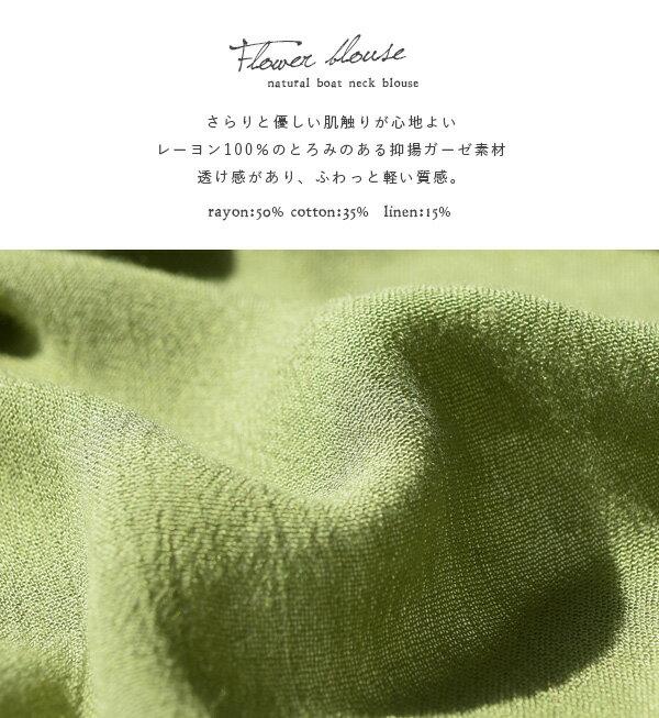 日本e-zakka / 花邊皺褶長款連衣裙 / 32592-1801144 / 日本必買 代購 / 日本樂天直送(8900) 4