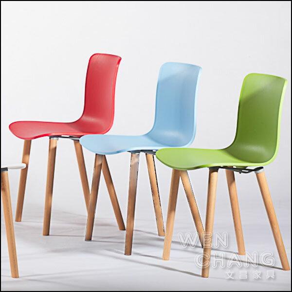 北歐 Jasper Morrison 設計 VITRA HAL WOOD CHAIR 哈爾木椅 複刻版 CH012 *文昌家具*