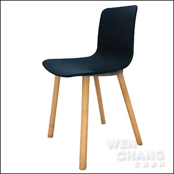 北歐 Jasper Morrison 設計 VITRA HAL WOOD CHAIR 哈爾木椅 複刻版 CH012 爆倉大出清 *文昌家具*
