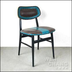 LOFT 美式 工業風 搖滾鉚釘 普普風 混色 小蝴蝶椅 餐椅 鐵管版 CH054 *文昌家具*