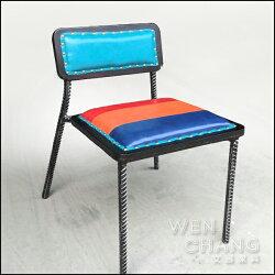 LOFT 美式 工業風 搖滾鉚釘 普普風 混色 鋼筋椅 餐椅 CH055 *文昌家具*