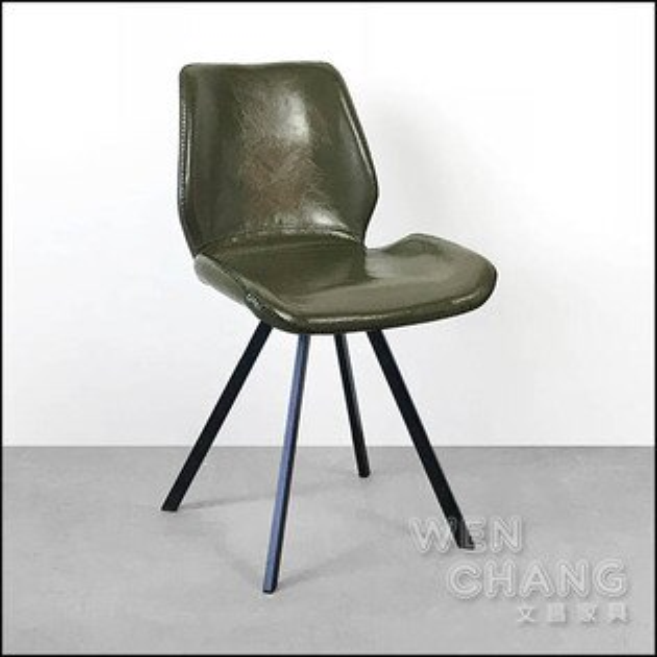 LOFT工業復古貝德皮餐椅休閒椅兩色CH074*文昌家具*