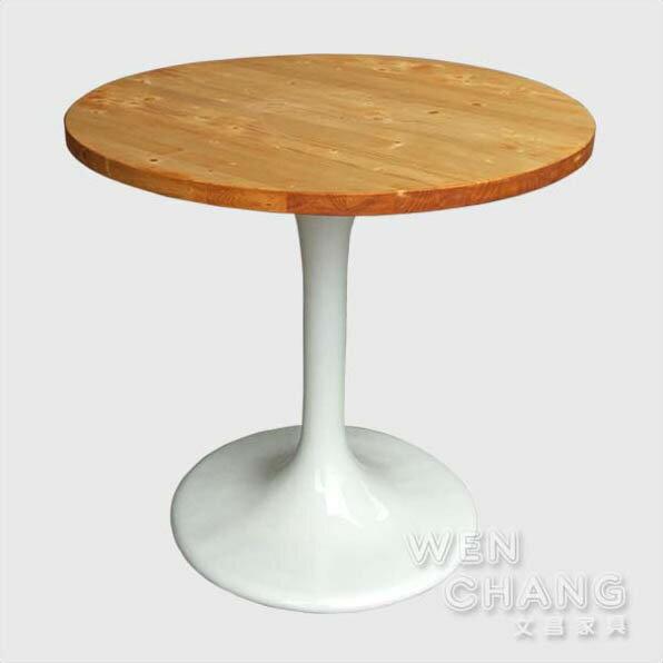 訂製品 丹麥北歐風 鬱金香桌 圓餐桌 洽談桌 CU010 *文昌家具*