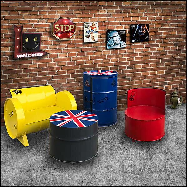 訂製品 美式鄉村 復古仿舊 油桶系列家具 油桶椅 油桶櫃 CU018 *文昌家具*