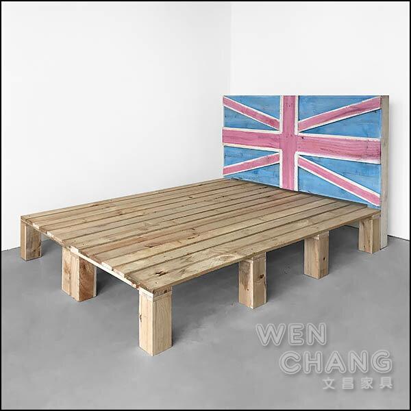 訂製品工業風棧板床架英國米字旗客製CU043*文昌家具*