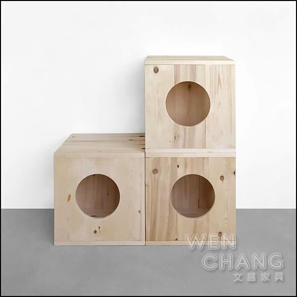 訂製品格子貓箱貓跳台原木無毒防水漆CU048*文昌家具*