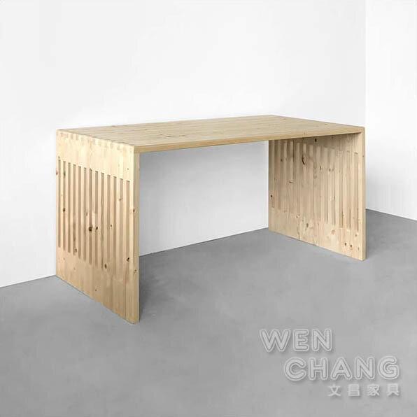 訂製品肯恩原木長桌餐桌辦公桌CU051*文昌家具*