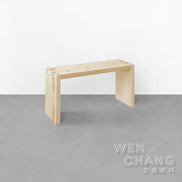訂製品肯恩原木矮凳椅凳CU053*文昌家具*