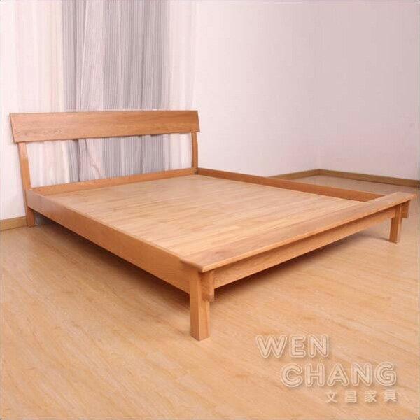 北歐 丹麥風 原木 全實木 溫馨感搭配 白橡木實木床架 BS001 *文昌家具*