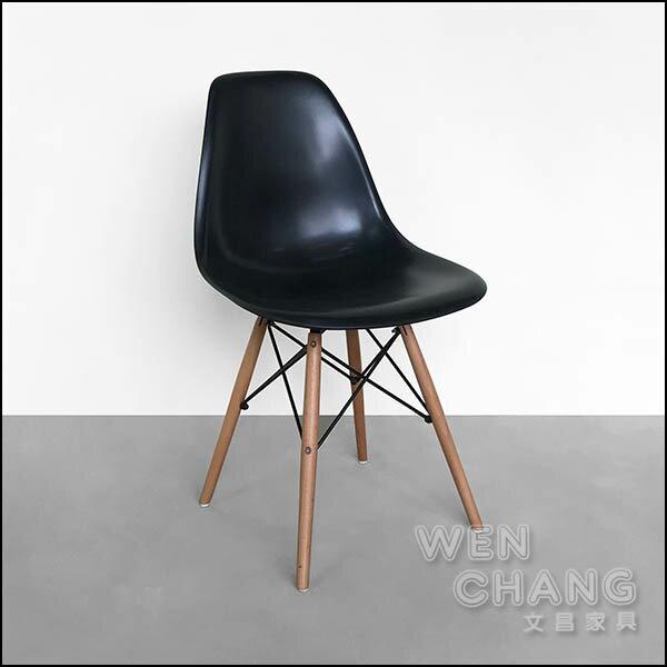 出清品 北歐復刻 多色DSW餐椅 四色 PC016 隨機出貨 *文昌家具*