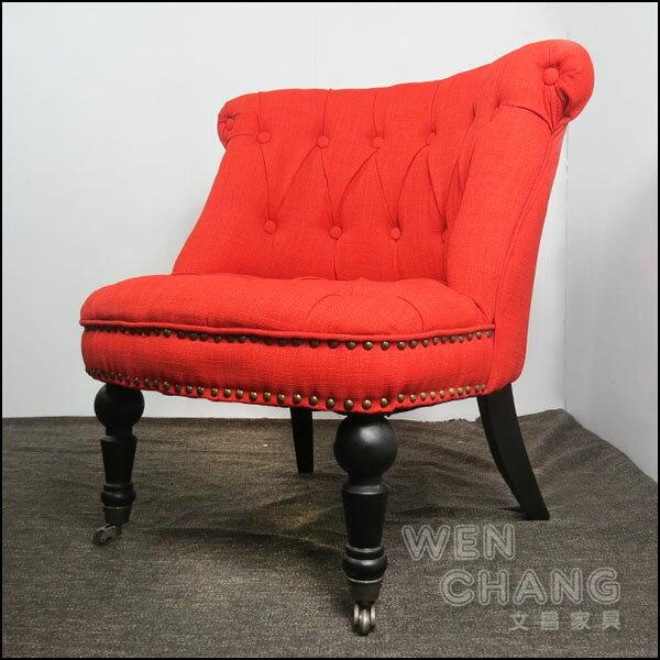 香奈兒風格 棉花糖 沙發 單人 咖啡廳 美甲店 專櫃 SO015-R 紅色賣場 *文昌 *