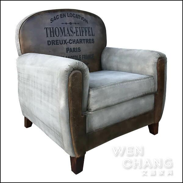 Vintage復古 凱特單人沙發 SO029-1 *文昌家具*