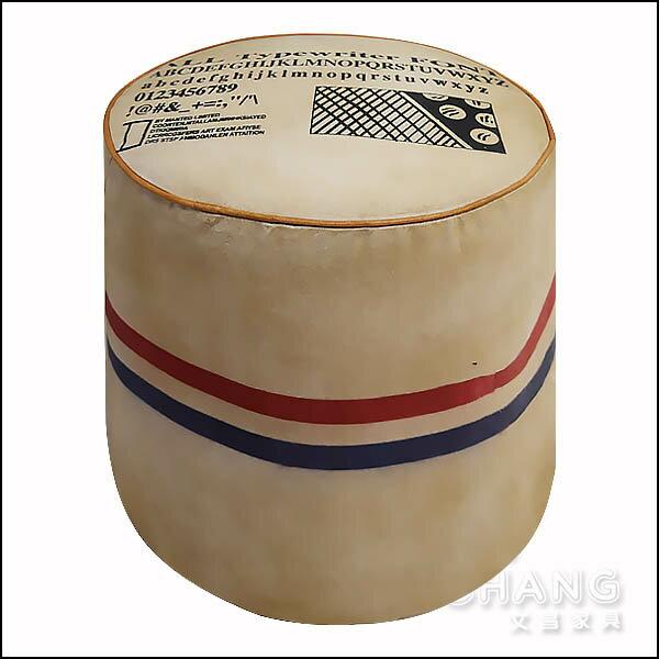 LOFT 工業風 Vintage 復古郵筒椅凳 矮凳 ST060 文昌家具